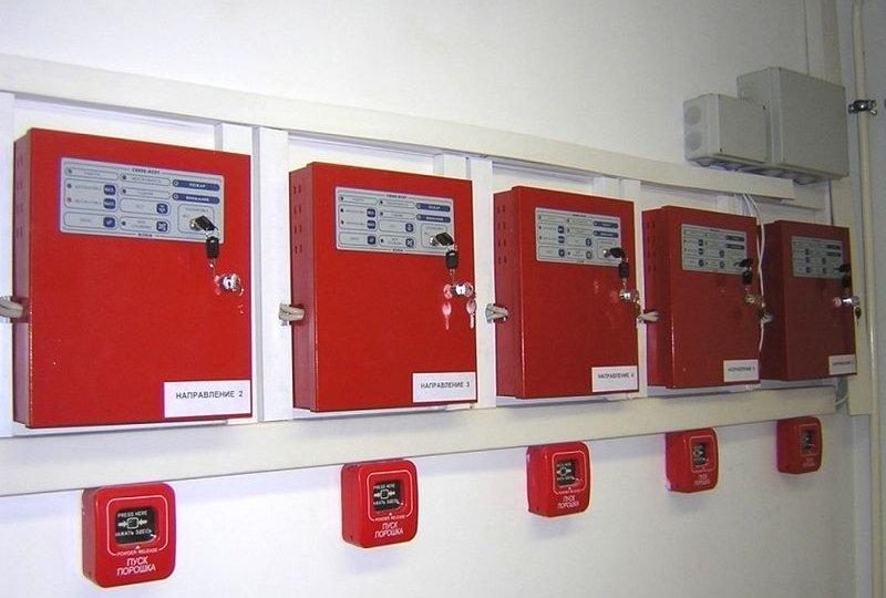 Обслуживание пожарной сигнализации в Курске